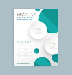 Modern business brochure design vector