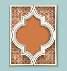 Abstract 3d islamic design pattern mosaic vector