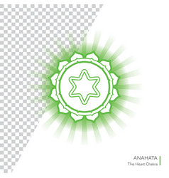 Anahata - chakra of human body vector