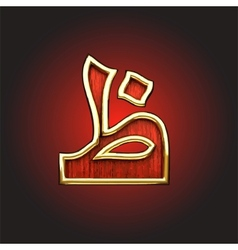 Golden arabic figure vector