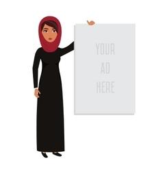 Arab business woman teacher profession Muslim vector image vector image