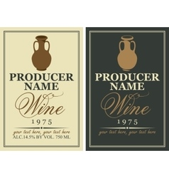 Wine labels with a clay jug vector