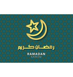 Ramadan greeting card on black and blue background vector