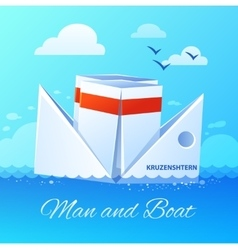 Floating Paper Boat Flat Icon Poster vector image vector image
