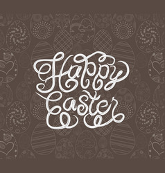 Abstract white easter egg on grey background vector