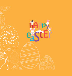 Abstract white easter egg with bunny on yellow vector