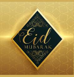 Eid mubarak premium golden greeting card design vector