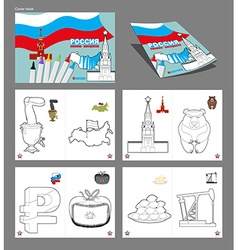 Russian characters coloring book patriotic sign vector