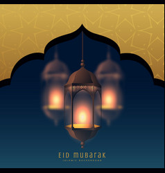 Islamic festival eid mubarak beautiful background vector