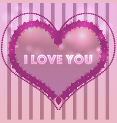 template for valentines day cardinvitation vector image