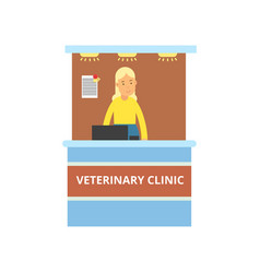 veterinary clinic reception female administrator vector image