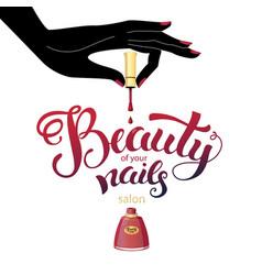 beautiful nails vector image