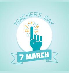 7 march teacher day vector