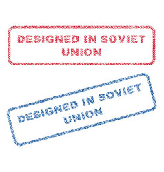 Designed in soviet union textile stamps vector