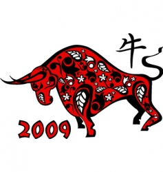 chinese new year 2009 vector image