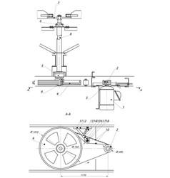 Industrial engineering drawing fan motor vector