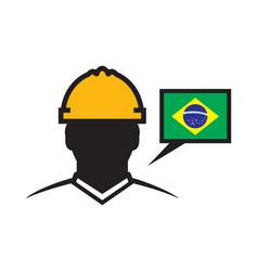 Brazil contractor icon vector