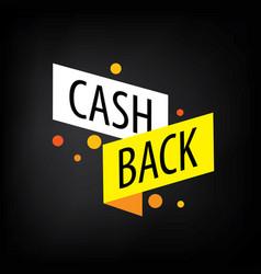 Emblem cash back vector