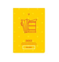 Sunny smoker banner honey product vector