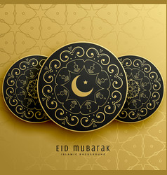 Eid mubarak greeting card design in islamic vector