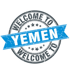 Welcome to yemen blue round vintage stamp vector