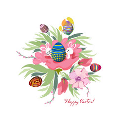 Easter background with cute bunny and egg vector