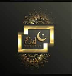 golden eid mubarak card design for muslim festival vector image