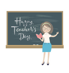 teachers day greeting card vector image