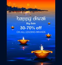burning diya on happy diwali holiday sale vector image vector image
