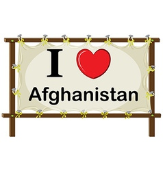 I love Afghanistan vector image vector image