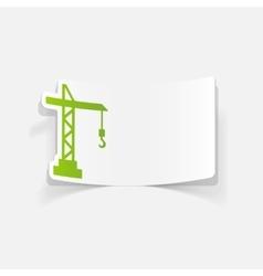 Realistic design element hoisting crane vector