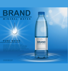 pure mineral water ad plastic bottle with water vector image vector image
