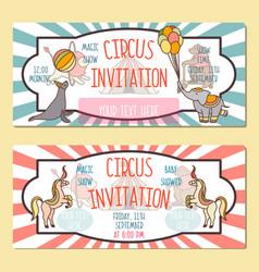 Circus show invitation vector