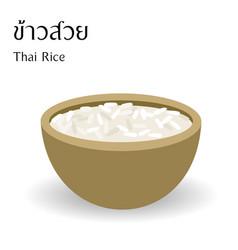 rice bowl with thai alphabet vector image