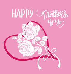Happy mother s day gift card vector