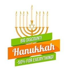 Happy Hanukkah Sale Emblem Design vector image