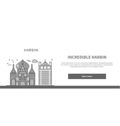 Web Page Chinese City of Incredible Harbin vector image