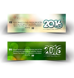 New year 2016 website banner vector