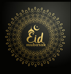 Eid mubarak background with golden mandala vector