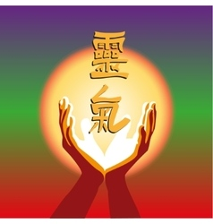 Concept image symbol of reiki practice vector