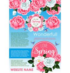 Springtime holidays floral greeting poster design vector