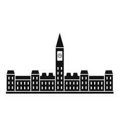 Parliament building of canada icon simple style vector