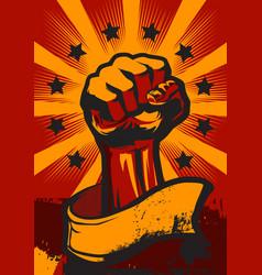 revolution fist up vector image