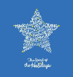 Handwritten Holiday star card Word Cloud design vector image