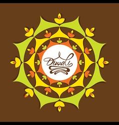 Creative diwali greeting design with diya vector