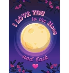 Romantic lettering Happy valentines day card vector image vector image