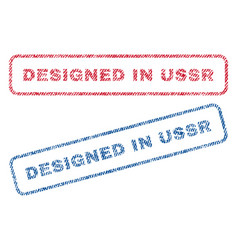 Designed in ussr textile stamps vector