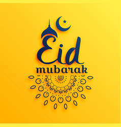 Eaid mubarak festival greeting on yellow vector
