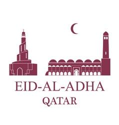 Eid al adha qatar vector