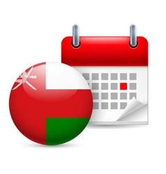 Icon of national day in oman vector
